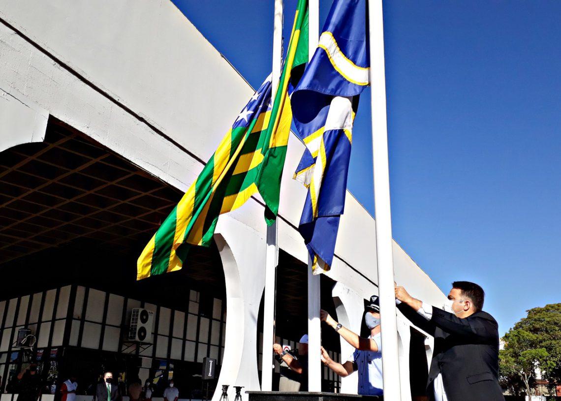 Dia da Independência Anápolis (1)