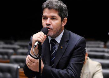 (Foto: Câmara dos Deputados)